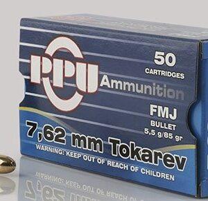 7.62mm PPU